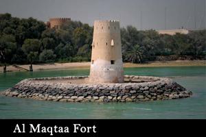Al Maqtaa Fort