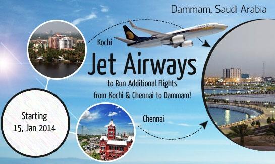 jet-airways-to-run-additional-flights-from-kochi-chennai-to-dammam