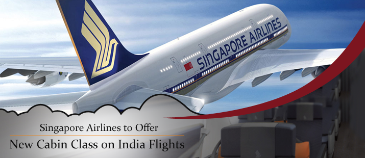 singapore-airlines-will-introduce-new-cabin-class