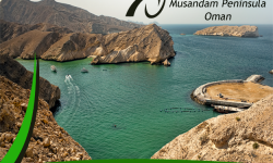 Oman – A Highly Sought-After Destination among Thrill Seekers