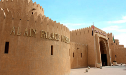 Top 4 Attractions in Al Ain, UAE
