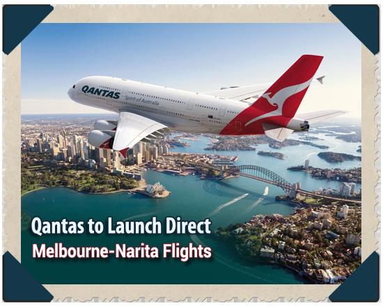 Qantas-to-Launch-Direct-Melbourne-Narita-Flights
