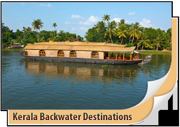 Kerala-backwater-destinations