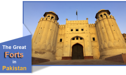 The Great Forts of Pakistan
