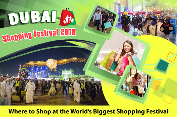 Where-to-Shop-at-the-World-Biggest-Shopping-Festival-The-Dubai-Shopping-Festival-2018