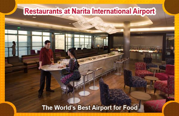 Restaurants-at-Narita-International-Airport